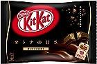 ネスレ 日本 キットカットミニ オトナの甘さ 13枚 1袋が激安特価!