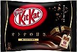 ネスレ 日本 キットカットミニ オトナの甘さ 13枚 1袋