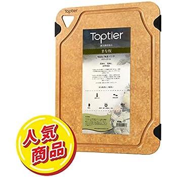 Toptier 木製 抗菌 まな板 カビ防止 包丁に優しい 染色しない 高温耐性 食器洗い機に適用 人気 カッティング ボード 27.5x 37 cm