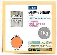 屋外用 多目的用 水性塗料 09-70T サーモンオレンジ 1kg/艶消し 内装 外装 壁 屋内 ファインコートシリコン つや消し 多用途