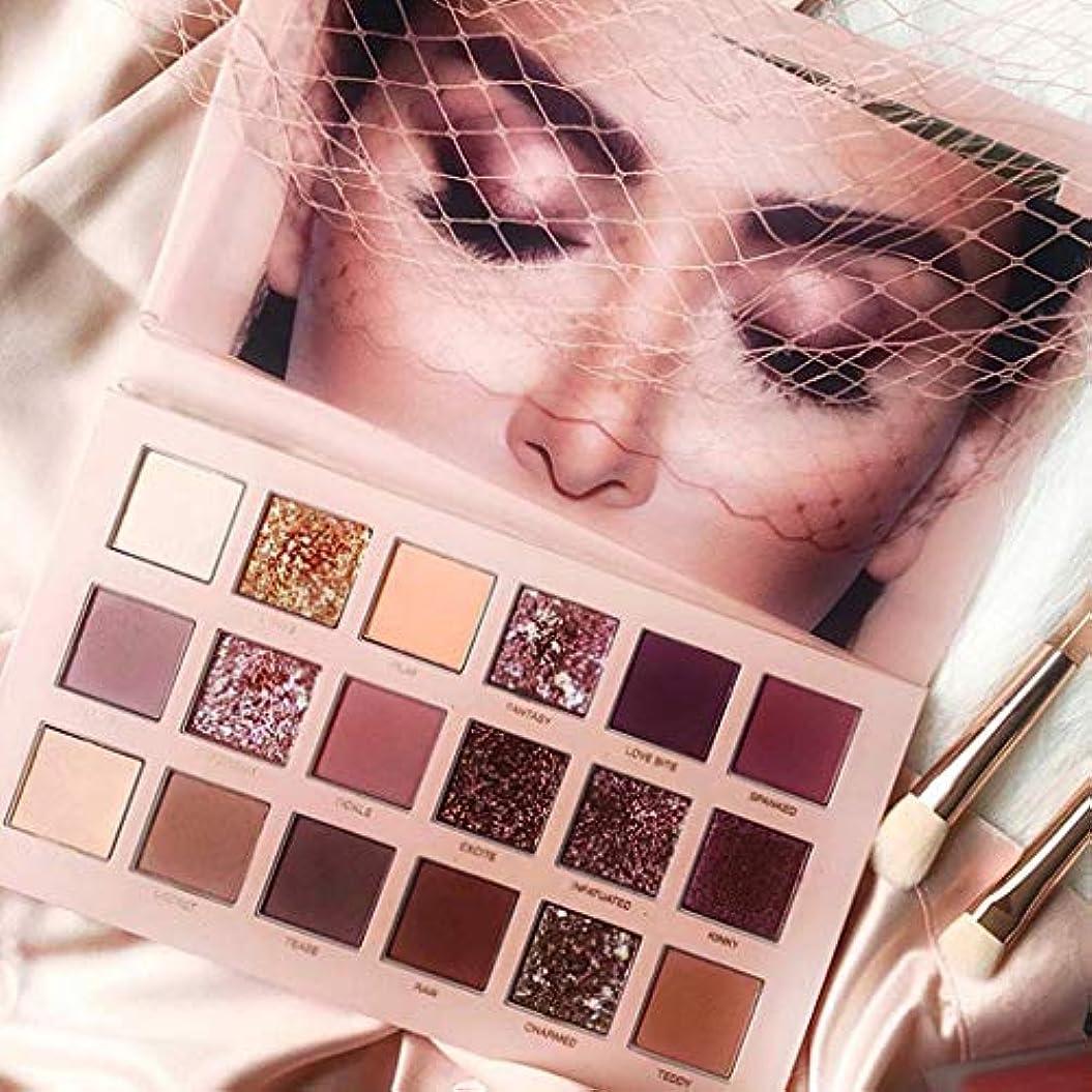 七時半ほめるギャングAkane アイシャドウパレット 砂漠バラ ファッション 人気 超魅力的 綺麗 真珠光沢 マット 長持ち チャーム INS おしゃれ 持ち便利 Eye Shadow (18色) 4083