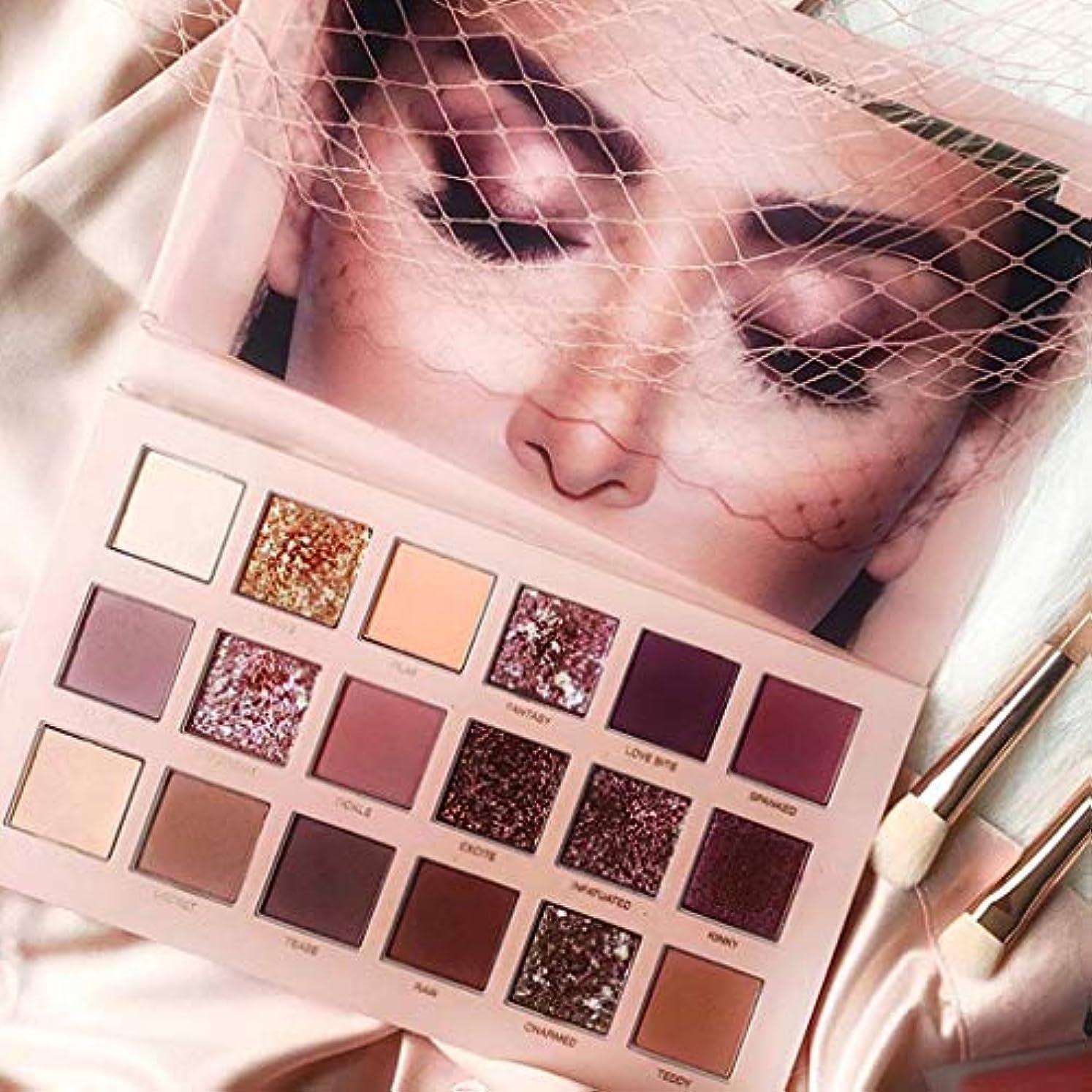 前部識別する驚くべきAkane アイシャドウパレット 砂漠バラ ファッション 人気 超魅力的 綺麗 真珠光沢 マット 長持ち チャーム INS おしゃれ 持ち便利 Eye Shadow (18色) 4083