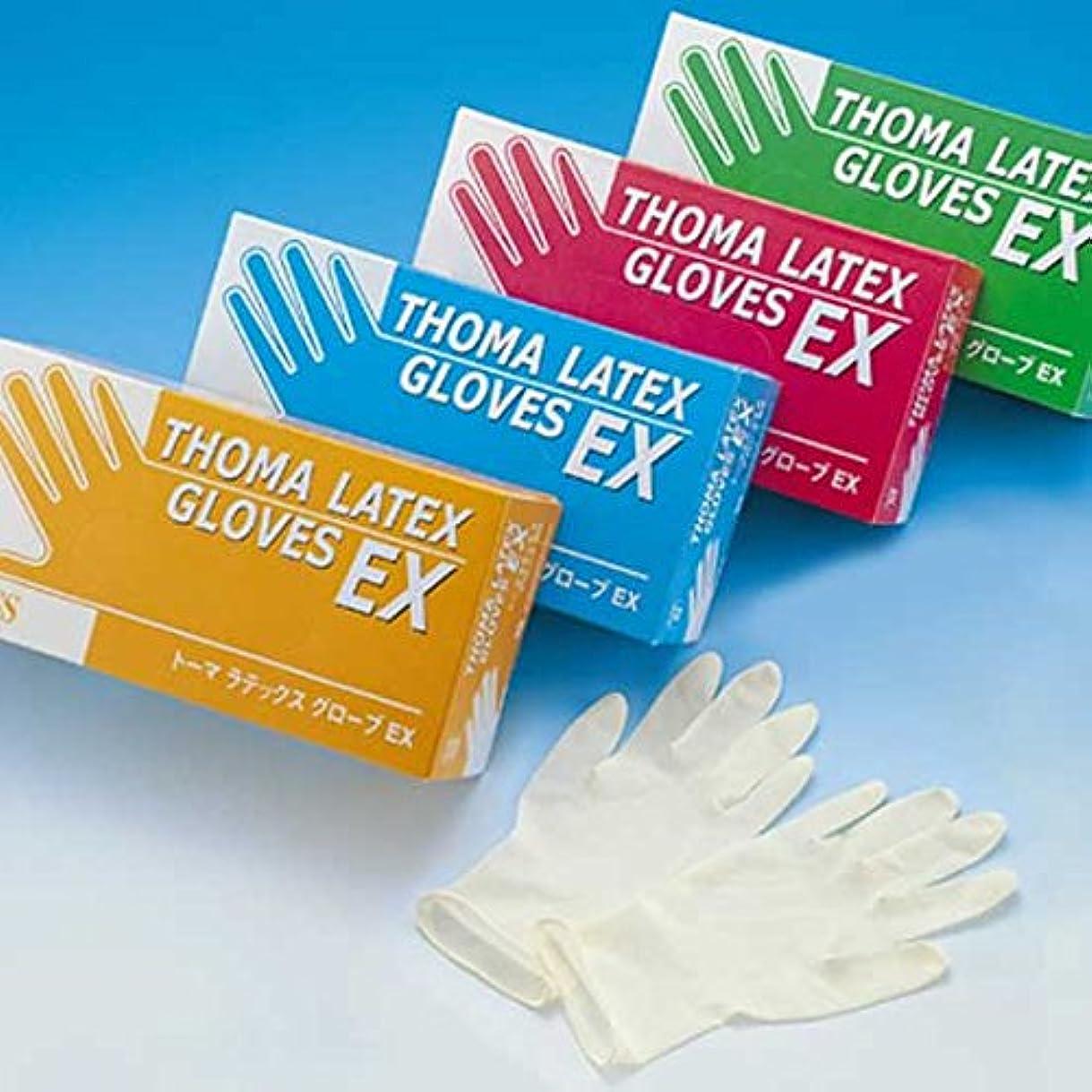最初にアセ口径トーマラテックス手袋EX 天然ゴム 使い捨て手袋 粉つき2000枚 (100枚入り×20箱)まとめ買い (SS)