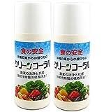 食品洗浄剤 クリーンコーラル(20g)×お買い得2本 (2)