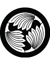 家紋シール 三つ割り棕櫚紋 布タイプ 直径40mm 6枚セット NS4-1381