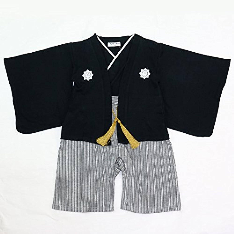 ベビー キッズ 子供服 袴風 カバーオール ロンパース 男の子 黒 90cm 10667506BK90