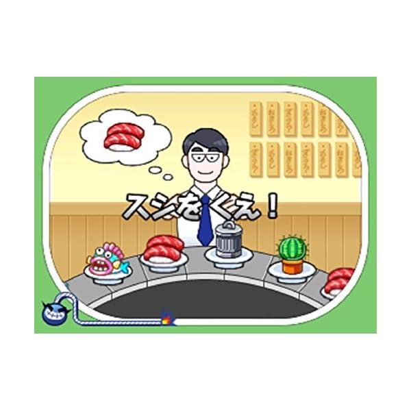 メイド イン ワリオ ゴージャス - 3DSの紹介画像6