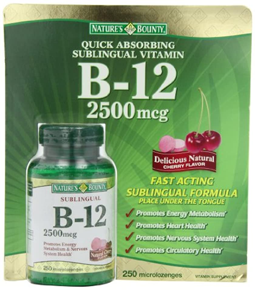 誤解させる退屈させる舗装するNature's Bounty B-12  2500mcg 250錠(舌下錠タイプ)ビタミンB12