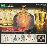 カプセルコレクション シャンパンタワー 全5種セット ガチャガチャ