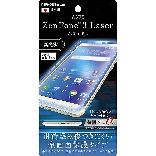 レイ・アウト ASUS ZenFone 3 Laser (ZC551KL) フィルム TPU 光沢 フルカバー 耐衝撃 RT-RAZ3LFT/WZD