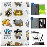 Jenny Desse Qua tab PZ ケース 手帳型 カバー スタンド機能 カードホルダー 多機種対応