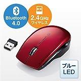 サンワダイレクト ワイヤレスマウス Bluetooth4.0 / 2.4GHz 対応 Androidスマートフォン タブレット 対応 静音マウス ブルーLED レッド 400-MA064R