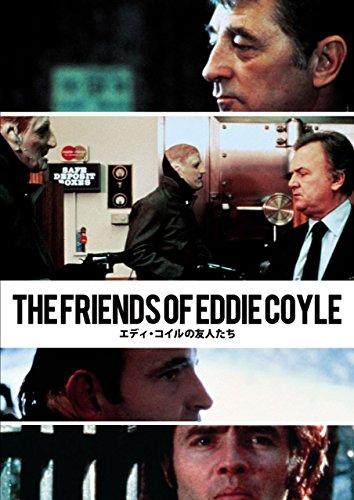 エディ・コイルの友人たち [DVD]の詳細を見る