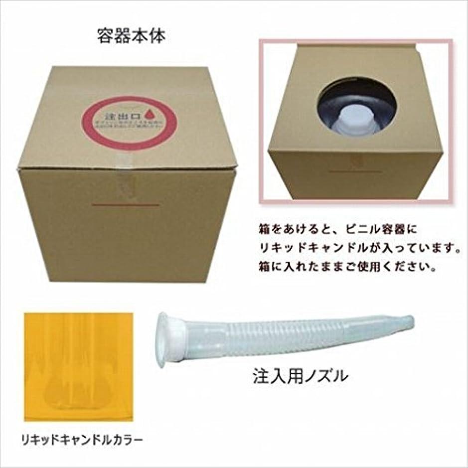 カメヤマキャンドル(kameyama candle) リキッドキャンドル5リットル 「 イエロー 」