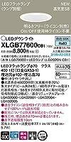 パナソニック(Panasonic) 天井埋込型 LED(昼白色) ダウンライト 浅型7H・高気密SB形・ビーム角24度・集光タイプ 調光タイプ(ライコン別売) 埋込穴φ100 XLGB77600CB1