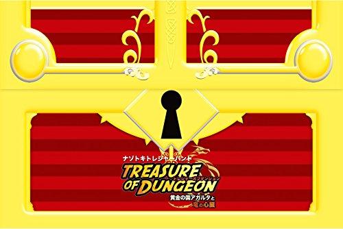 TREASURE OF DUNGEON 黄金の国アガルタと竜の心臓