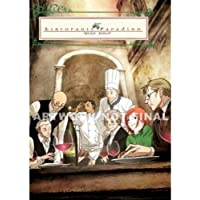 Ristorante Paradiso: Complete Series リストランテ・パラディーゾ 全11話 北米版