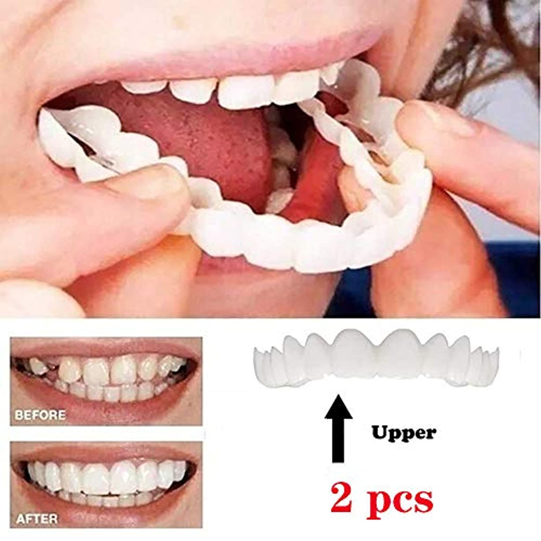 絶えず苦認識義歯歯科口腔ケア歯プラスチックホワイトニング義歯ワンサイズホワイトニング義歯シリコンアッパー偽歯カバーすべてにフィット(2個)