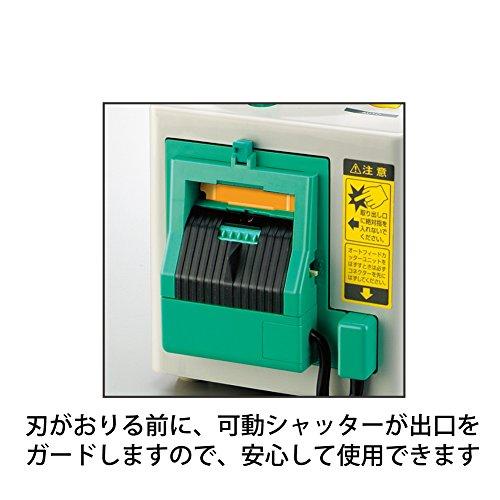 コクヨ 電動テープカッター T-EM100