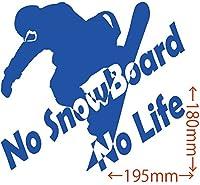 ノーブランド品 カッティングステッカー No SnowBoard No Life (スノーボード)・18 約180mm×約195mm ブルー 青