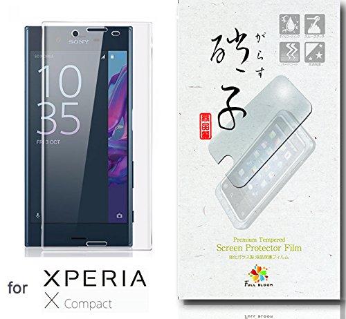 【和の硝子(なごみのがらす) 】 Xperia X Compact (エクスペリア) SO-02J 全面 タイプ 曲面 ガラスフィルム クリア(透明) 極薄 0.26mm 国産ガラス採用 ガラスフィルム