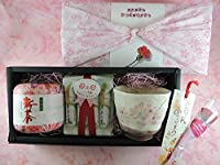 母の日プレゼント・新茶と桜柄の湯呑みとお茶請けセット(母の日プレゼント1)