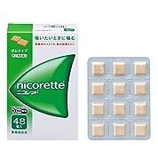 【指定第2類医薬品】ニコレット 48個 ※セルフメディケーション税制対象商品