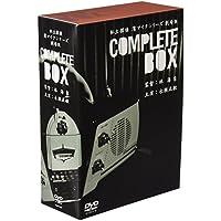 私立探偵 濱マイクシリーズ BOX