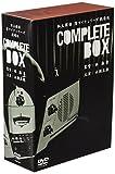 私立探偵 濱マイクシリーズ BOX[DVD]
