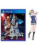 【ゲオ限定セット】限定デザインスチールブック付き PS4 Fate/EXTELLA LINK