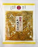 国産味ざーさい ×5袋