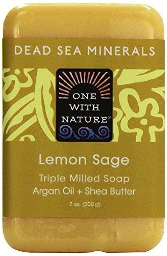 に変わる洗う裁判所Dead Sea Mineral Lemon Verbena Soap - 7 oz by One With Nature