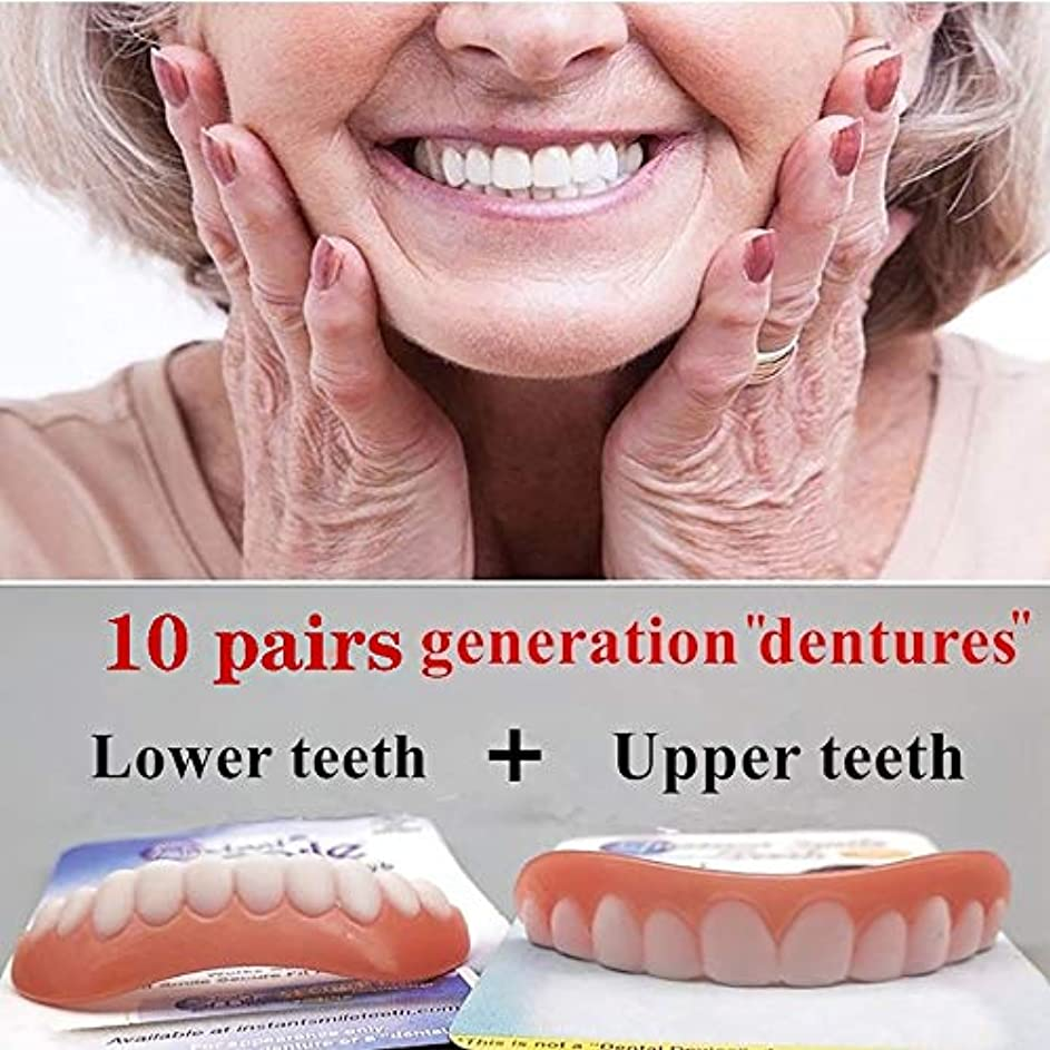 群集ご注意セント20個の歯の快適さフィットフレックス化粧品の歯義歯の歯のトップ化粧品のベニヤシミュレーションブレース新しい
