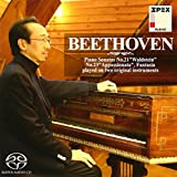 ベートーヴェン:2台のオリジナル・フォルテピアノによるソナタ集 第21番「ワルトシュタイン」、第23番「熱情」、幻想曲