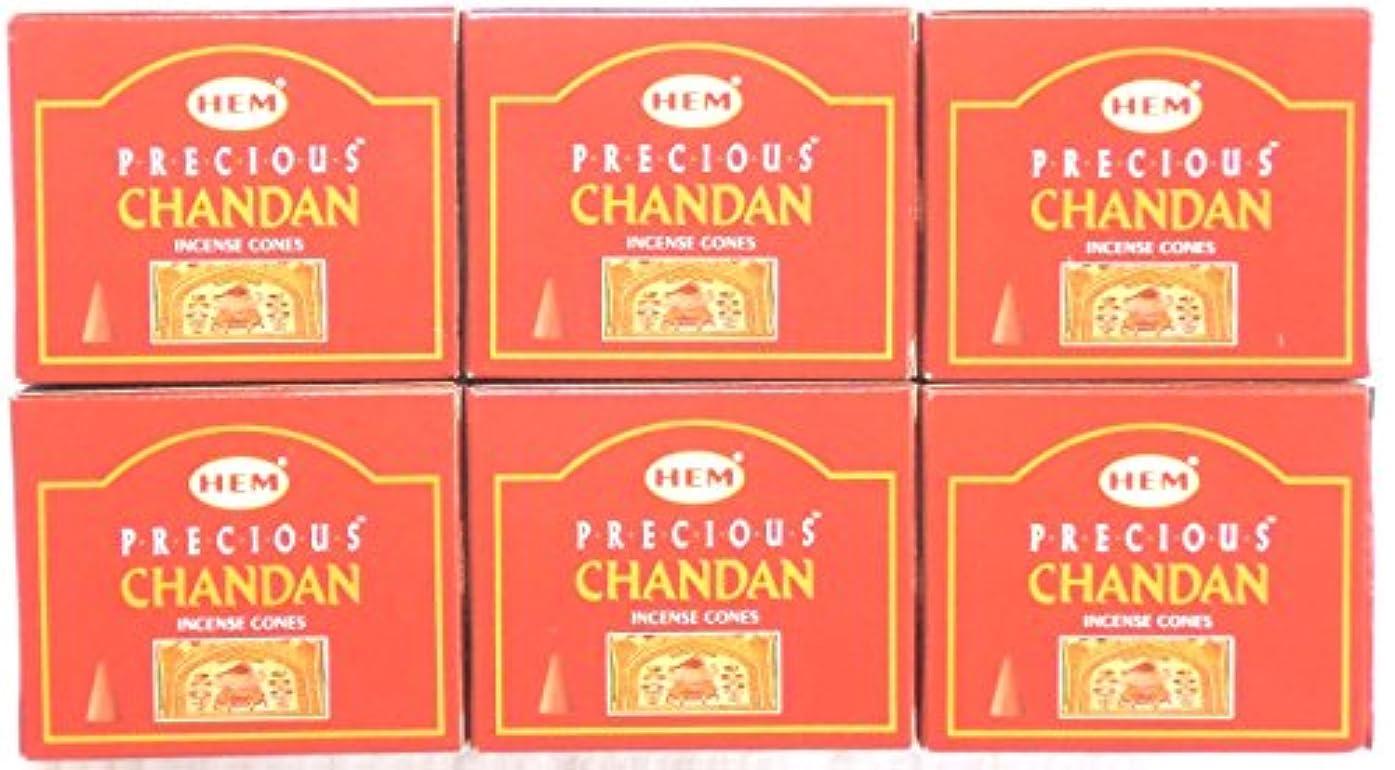 開いた熱狂的な死すべきお香 コーン チャンダン6箱セット