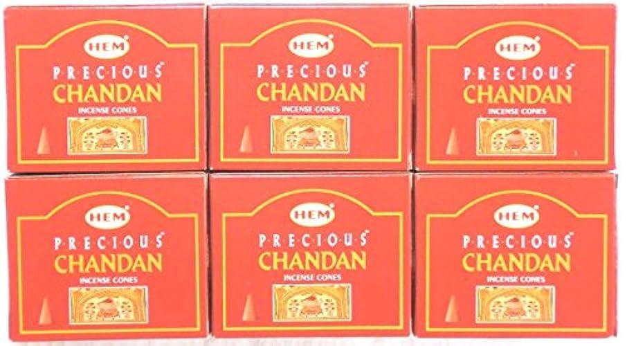 ご意見ふける起きるお香 コーン チャンダン6箱セット