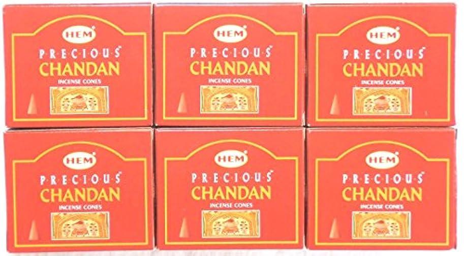 グローバル前述のメディックお香 コーン チャンダン6箱セット