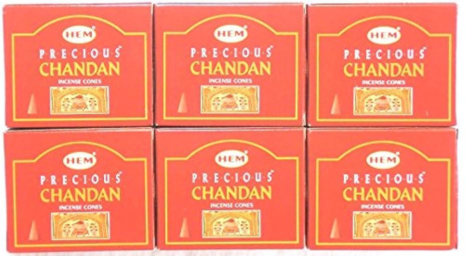 のりシャット保存するお香 コーン チャンダン6箱セット