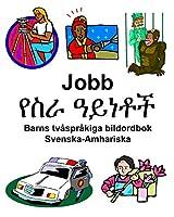 Svenska-Amhariska Jobb/የስራ ዓይነቶች Barns tvåspråkiga bildordbok