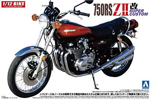 1/12 バイクシリーズ No.06 カワサキ 750RS ZII改 (スーパーカスタム)