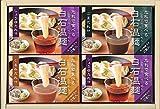 BO-8 たれで食べる白石温麺詰合せ 8箱入