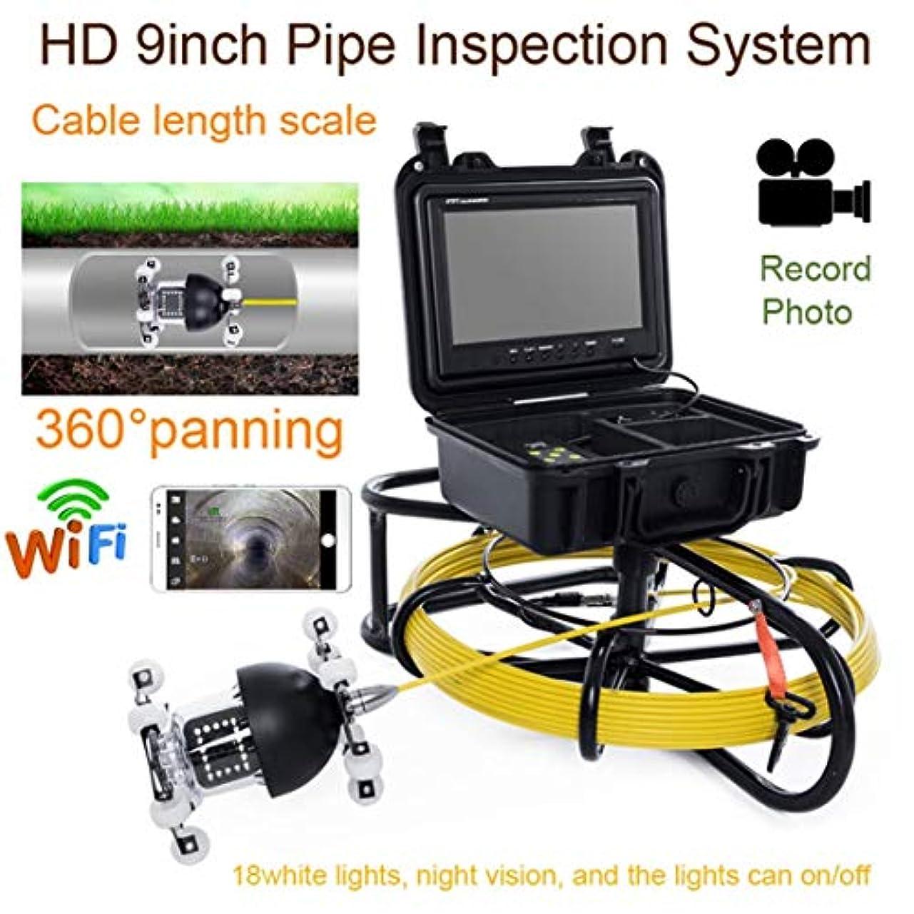初心者海外で急勾配の9インチの WIFI 145mm360 度回転パイプ内視鏡産業用パイプ下水道検出カメラ IP68 防水 DVR ビデオ (50M)