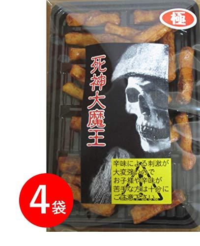 死神大魔王極み 20g×4袋 [岐阜市 安江製菓(有)]