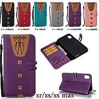 iPhoneXS XR XS MAX 手帳型ケース カード収納ポケット ボタン&リボン図デザイン マグネット ストラップ 6色