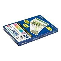キョクトウ カラープリンター共用紙A4 【250枚】 OFRHP002A4 00987435【まとめ買い5束セット】