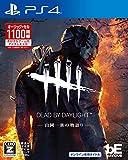 Dead by Daylight -山岡一族の物語り- 公式日本版【Amazon.co.jp限定】オリジナルPC&スマホ壁紙 配信 【CEROレーティング「Z」】