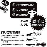 ヤマシタ エギーノぴょんぴょんサーチ 3.5号