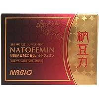 ポリアミンを含むナットウキナーゼサプリ 【ナトフェミン】