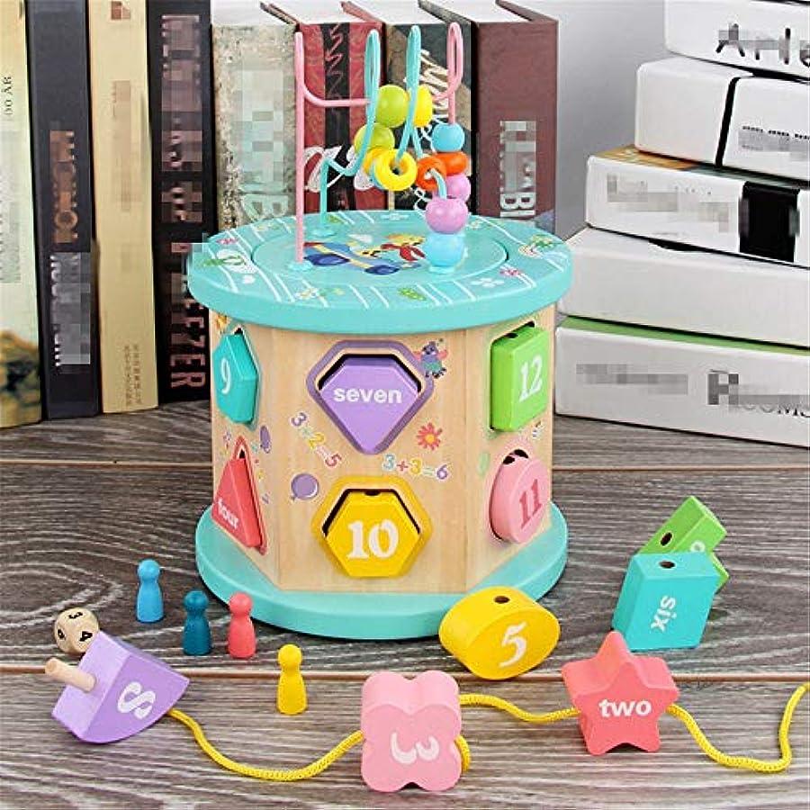 退院社交的コミットメント木製アクティビティキューブ ビーズ迷路ベビー活動キューブに活動キューブは、シェイプソーター、学習形状が含まれています子供のための形状選別スロットを実効状態 アクティビティキューブおもちゃ (Color : Multi-colored, Size : Free size)