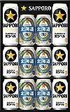 【19年中元ギフト限定セット】サッポロ 黒ラベル・北海道生ビール SBW3D [ 350ml×10本、500ml×2本 ] [ギフトBox入り]